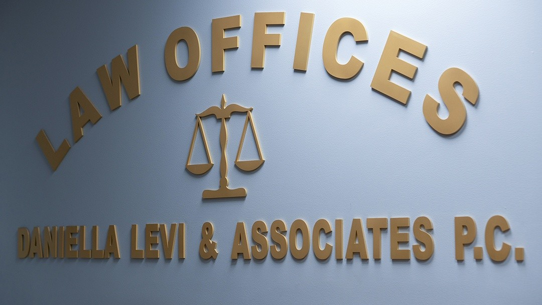 logo of New York law firm